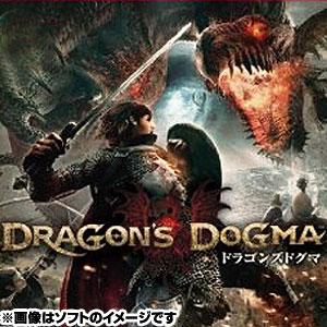 【+1月19日発送★新品】PS3ソフト ドラゴンズドグマPlayStation 3 the Best (カプ