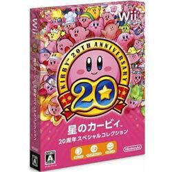 【+3月26日発送★WiiUでもプレイ可★新品】Wiiソフト 星のカービィ 20周年スペシャルコレクション