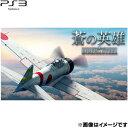 【+1月15日発送★新品】PS3ソフト 蒼の英雄 Birds of Steel BLJM-60387 (コナ