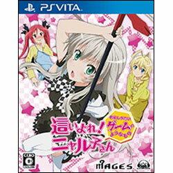 【新品】PS VITAソフト 這いよれ! ニャル子さん 名状しがたいゲームのようなもの (通常版) (セ