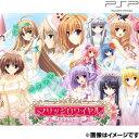【新品】PSPソフトマリッジロワイヤル プリズムストーリー