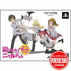【新品】PS VITAソフト 這いよれ! ニャル子さん 名状しがたいゲームのようなもの 輝くトラペゾヘドロンBOX (限定版) (セ