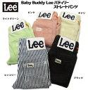 【送料無料!!】【Lee*リーBuddy Leeバディリー*ストレートパンツ】【らくらく〜のびのび〜驚きのハイパワーストレッチ…