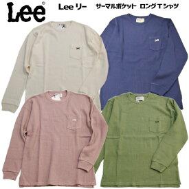 【 20%off!! Sale!! 】 Lee リー サーマル ポケット ロング スリーブ Tee メンズ LT2371 ワッフル ロング Tシャツ