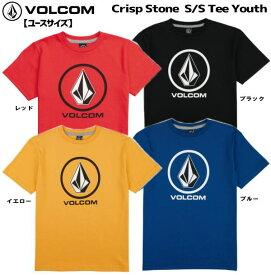 【30%SALE!!】VOLCOM ボルコム【ジュニア】 Crisp Stone S/S Tee ストーンロゴ半袖Tシャツ C3511800 ブランド子供服 サーフ ユースサイズ レディース/メンズOK!! スケボー