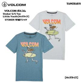 【30%SALE!!】VOLCOM ボルコム キッズ S/S Tee Little Youth ガイコツ サーフ 半袖 Tシャツ Y5711832 ブランド子供服 サーフ キッズサイズ ストーンロゴ