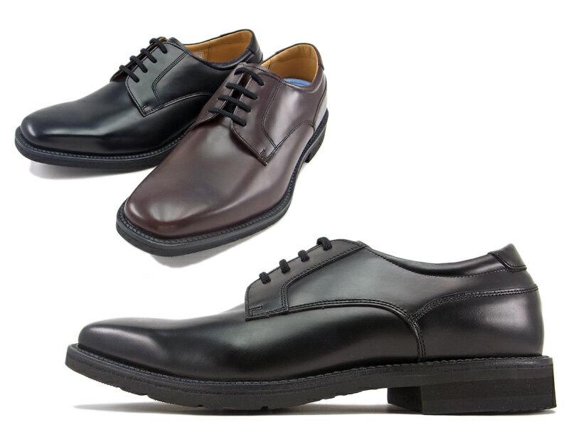 【179WBD】【Regal Walker】【送料無料】【日本製】【幅広】アッパー全て牛革☆ プレーントウ エアローテーションシステム 3Eビジネスシューズ紳士靴