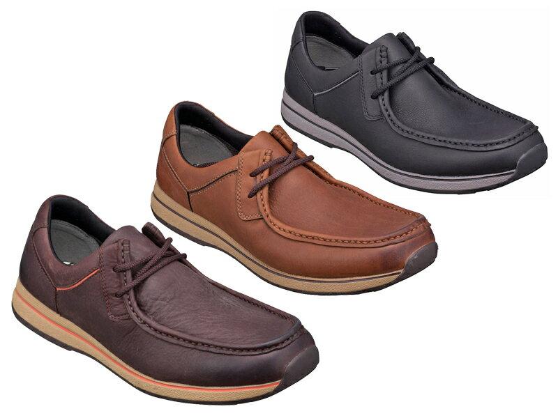 【252WAH】【Regal Walker】【送料無料】アッパー全て牛革☆ タウンカジュアルUモカ3Eビジネスシューズ紳士靴