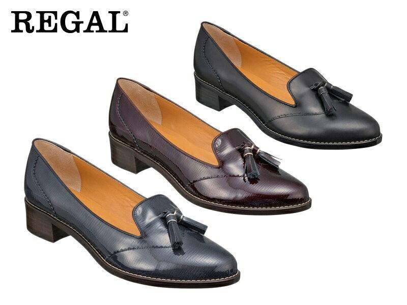 【F65JBC】【Regal】【送料無料】【日本製】牛革 ☆タッセルスリップオン 婦人靴
