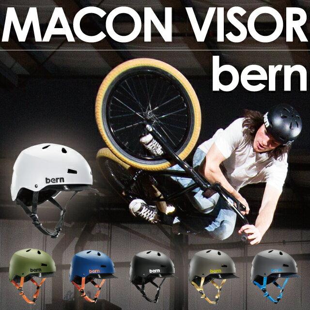 【予告】14日20時〜ポイント10倍!【期間限定10,905円】【送料無料】bern/バーン【MACON VISOR】ヘルメット【自転車 ヘルメット/自転車用 ヘルメット/じてんしゃ/helmet ヘルメット かわいい】 【セール】