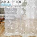 キャラクターデザインレースカーテン洗える日本製スヌーピーピーナッツおしゃれ既製サイズ約幅100×丈133cmP1031サパータイムダンスボイル(S)引っ越し新生活