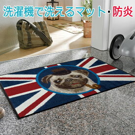 玄関マット 洗える マット キッチンマット 約50×75cm G016A British Pug ブリティッシュパグ (R) wash+dry ウォッシュドライ