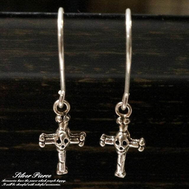 シルバーピアス フックピアス クロス 十字架 ドクロ スカル 骨 シルバー925 silver925 シルバーアクセサリー レディースピアス