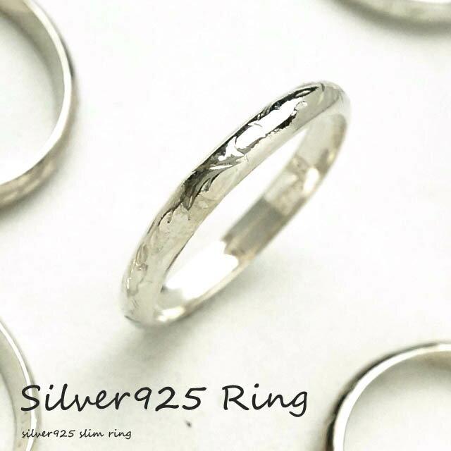 30%OFF!!シルバー925 メンズ レディース リング シンプル 細身 スリム 表面に葉が舞っているようなデザインが彫られキレイな指輪 シルバー925 silver925 シルバーアクセサリー 指輪