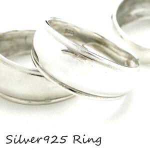 シルバー925 メンズ レディース リング シンプル 中央だけ甲丸デザインの指輪 シルバー925 silver925 シルバーアクセサリー