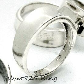 シルバー925 メンズ レディース リング トップが逆甲丸型のデザインがお洒落な指輪 シルバー925 silver925 シルバーアクセサリー
