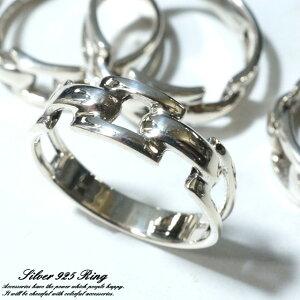 シルバー925 メンズ レディース リング シンプル バックル ベルト バックルデザインの指輪 silver925シルバーアクセサリー