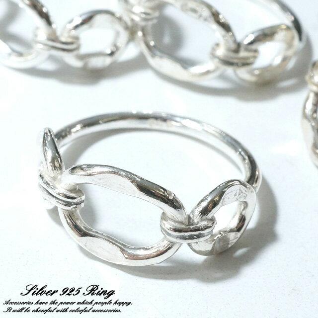 30%OFF!!シルバー925 メンズ レディース リング チェーン 鎖 アズキチェーンデザインの指輪 シルバー925 silver925 シルバーアクセサリー