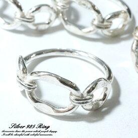 シルバー925 メンズ レディース リング チェーン 鎖 アズキチェーンデザイン 指輪 silver925 シルバーアクセサリー
