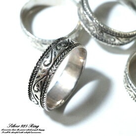 シルバー925 メンズ レディース リング 植物模様 蔦 植物モチーフが彫られた指輪 シルバー925 silver925 シルバーアクセサリー 指輪
