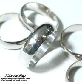 20%OFF!!シルバー925 メンズ レディース リング 甲丸 幅広 シンプルデザイン指輪 silver925シルバーアクセサリー