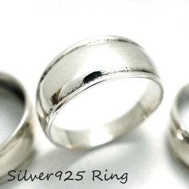 シルバーリング ピンキーリング 指輪 シルバーピンキィリング silver925 シルバーアクセサリー