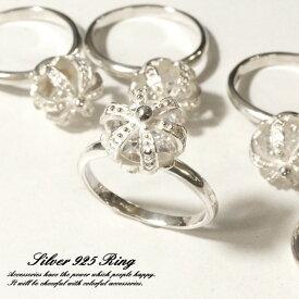 シルバー925 レディース 指輪 キュービックジルコニア 王冠の中にCZが光り輝くソリティアリング silver925 シルバーアクセサリー