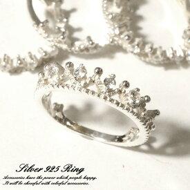 シルバー925 レディース 指輪 キュービックジルコニア 4粒のCZが光り輝くティアラデザインリング silver925 シルバーアクセサリー