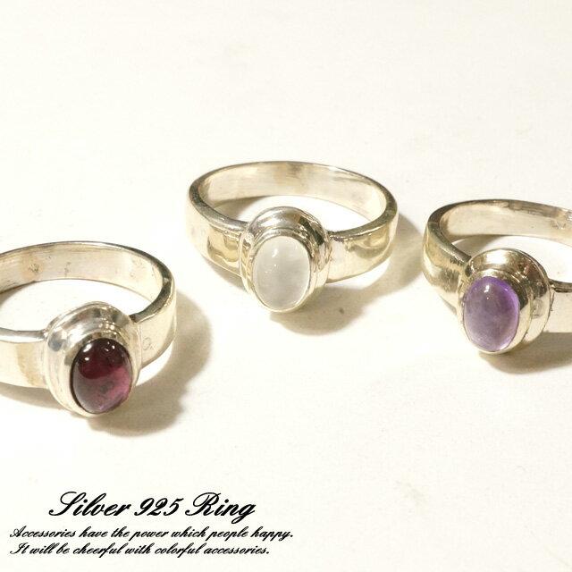30%OFF!!シルバー925 メンズ レディース 天然石 シンプルデザインアゲートリング シルバー925 silver925 シルバーアクセサリー 指輪