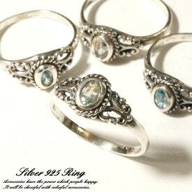 シルバー925 メンズ レディース 指輪 CZ キュービックジルコニアが輝くデザインリング silver925 シルバーアクセサリー