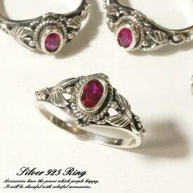 シルバー925 メンズ レディース 指輪 キュービックジルコニア CZ植物デザインリング シルバー925 silver925 シルバーアクセサリー 指輪