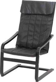 不二貿易 リラックスチェア スリム 合成皮革 ブラック 85335 お手入れ簡単な合成皮革使用