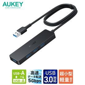 USBハブ USB 3.0 4ポート AUKEY オーキー Essential Series 4-in-1 ブラック CB-H37-BK type-a スリム おしゃれ 薄型 軽量 コンパクト 高速データ転送 5Gbps 1m テレワーク デスクトップ ノートパソコン USB-A 2年保証