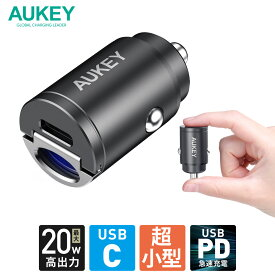 シガーソケット USB 充電器 AUKEY オーキー Enduro Series 20W ブラック CC-A2-BK スマホ iPhone12 USB-C Type-C Android カーチャージャー 充電 小さい コンパクト 軽量 スリム 出っ張らない PD 2年保証