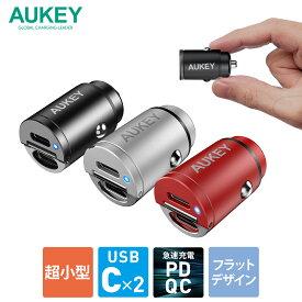 シガーソケット USB 充電器 AUKEY オーキー Nano Series 30W USB-C 2ポート Enduro Duo カーチャージャー ブラック CC-A4-BK スマホ iPhone Android 充電 小さい コンパクト 軽量 スリム 出っ張らない PD3.0 QC3.0 2年保証