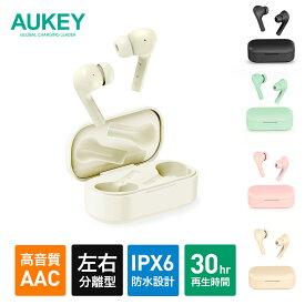 AUKEY(オーキー )EP-T21S Bluetooth 5.0 ワイヤレスイヤホン ブラック/ホワイト/ピンク/ベージュ/グリーン iPhone Android ヘッドセット イヤフォン 左右分離 カナル型 IPX6 防水 片耳対応 マイク内蔵 通話 AACコーデック 小型 軽量 タッチセンサー ブルートゥース
