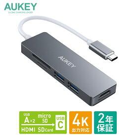 USBハブ USB3.0 type-c AUKEY オーキー Unity Slim 5-in-1 グレー CB-C72-GY ノートパソコン Macbook HDMI 4K出力対応 データ転送 SDカード microSD 5Gbps 150mm おしゃれ 2年保証