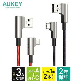 充電ケーブル type-c 急速充電 AUKEY オーキー Impulse Braided 90° ブラック / レッド CB-CMD32-BKRD スマホ Android Quick Charge 3.0対応 データ転送 USB 2.0 480Mbps 1m 高耐久 おしゃれ 2本入り 2年保証