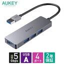USBハブ USB 3.0 4ポート AUKEY オーキー Unity Slim 4-in-1 グレー CB-H36-GY type-a スリム おしゃれ 薄型 軽量 コ…