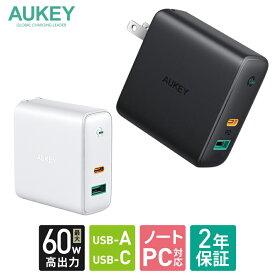 【店内全品ポイント20倍】 スマホ ノートパソコン 充電器 AUKEY オーキー Focus Duo 60W ブラック PA-D3-BK スマホ 高速 iPhone Android 2ポート USB type-c 3A出力対応 60W出力対応 ACアダプター