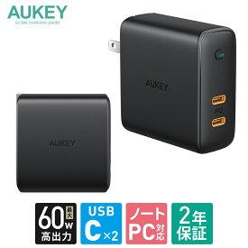 【ポイント20倍】 スマホ ノートパソコン 充電器 AUKEY オーキー Focus Duo 63W ブラック PA-D5-BK スマホ 高速 iPhone Android 2ポート USB type-c 3A出力対応 60W出力対応 ACアダプター 2年保証