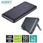 モバイルバッテリー 大容量 ワイヤレス充電対応 AUKEY オーキー Basix Pro 10000mAh ブラック PB-WL02-BK スマホスタンド付き iPhone Android 充電 PD Power Delivery Quick Charge 3.0 3A出力対応 USB 2年保証