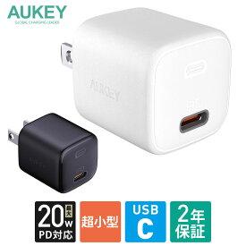 【お買い物マラソンP20倍】 スマホ iPhone12 充電器 AUKEY オーキー Omnia Mini 20W ブラック/ホワイト PA-B1 iPhone 12 / 12 Pro / 12 Pro Max /12 Mini 急速 高速 type-c PD Power