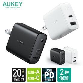 【お買い物マラソンP20倍】 スマホ iphone12 充電器 AUKEY オーキー Swift Duo 32W ブラック / ホワイト PA-F3S 急速 高速 USB Android 2ポート type-a type-c 2ポート 20W出力対応 2年保証