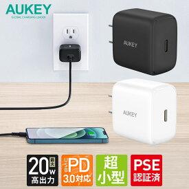 スマホ 充電器 AUKEY オーキー Swift 20W ブラック / ホワイト PA-R1 iPhone 12 / 12 Pro / 12 Pro Max /12 Mini MagSafe対応 USB-C タイプC 急速充電 Android