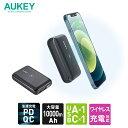 ワイヤレスモバイルバッテリー 大容量 10000mah 20W AUKEY オーキー Basix Pro Mini PB-WL01S 20W PD iPhone12対応 3…