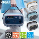 AUKEY PS-RE03 ポータブル電源 大容量 リモートワーク おしゃれ 約300Wh 82500mAh 定格300W オーキー PowerStudio 300…
