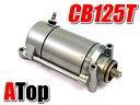 T cb125t sm