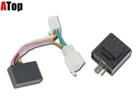 NMAX125/NMAX155 後付け ハザードキット 簡単取り付け LEDバルブ対応 リレー