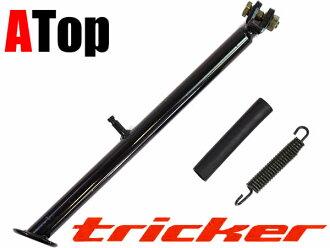 有供新货修理使用的saidosutandotorikka 250 XG250弹簧橡胶覆盖物的tricker250
